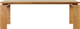 リビングテーブル ブラックチェリー