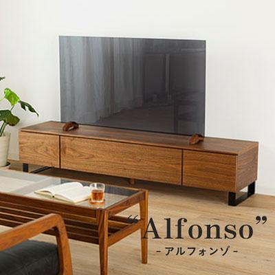 テレビボード 160 国産