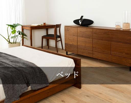 ベッドルーム 天然木
