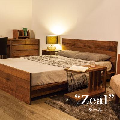 ベッド 天然木 国産