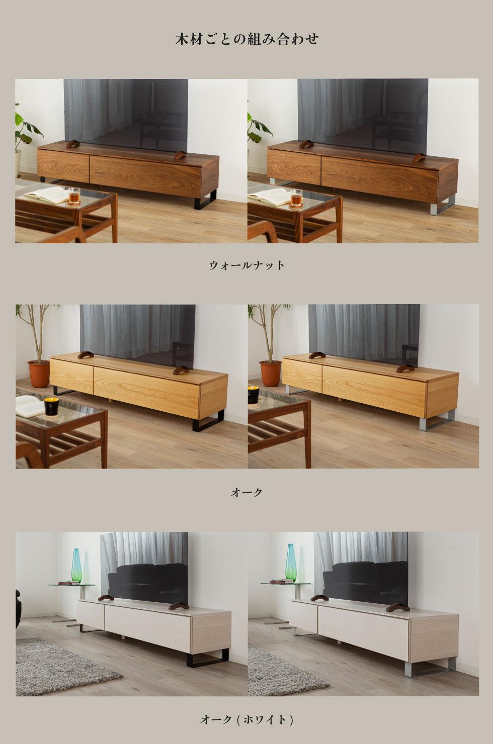 テレビボード 脚タイプ