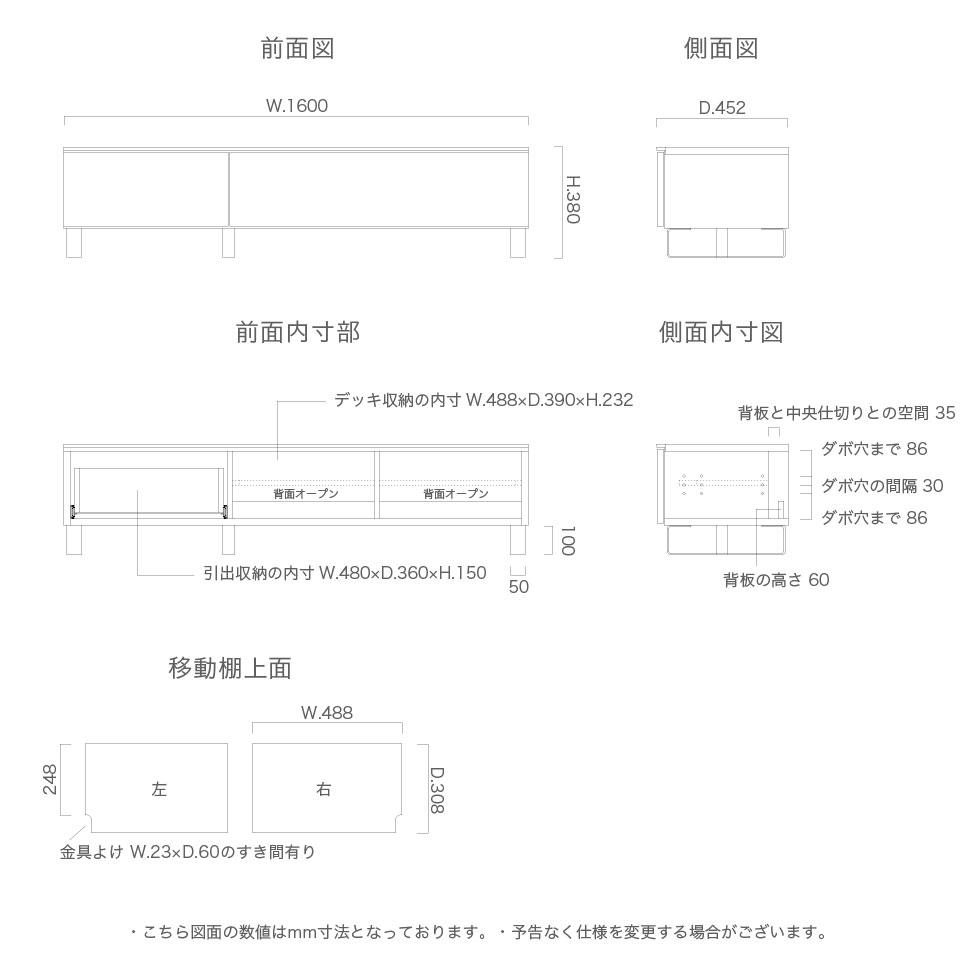 テレビボード サイズ