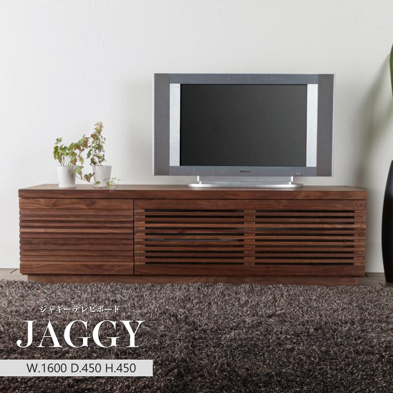 テレビ台 160サイズ