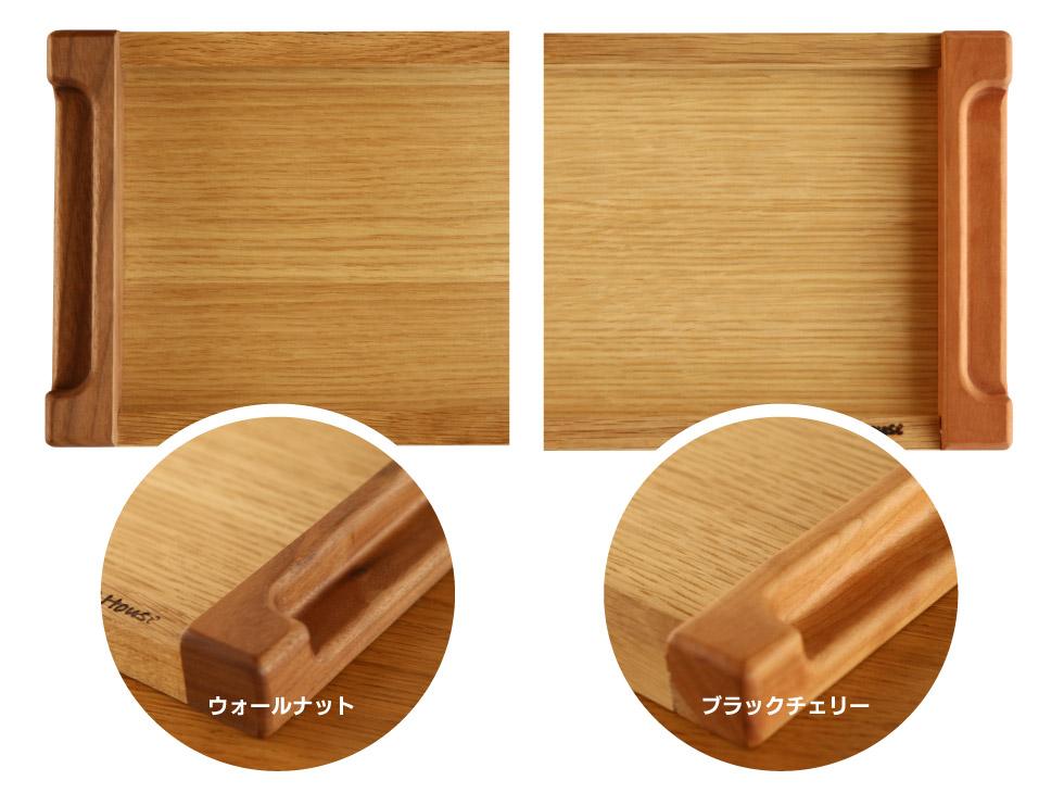 トレイ 木材