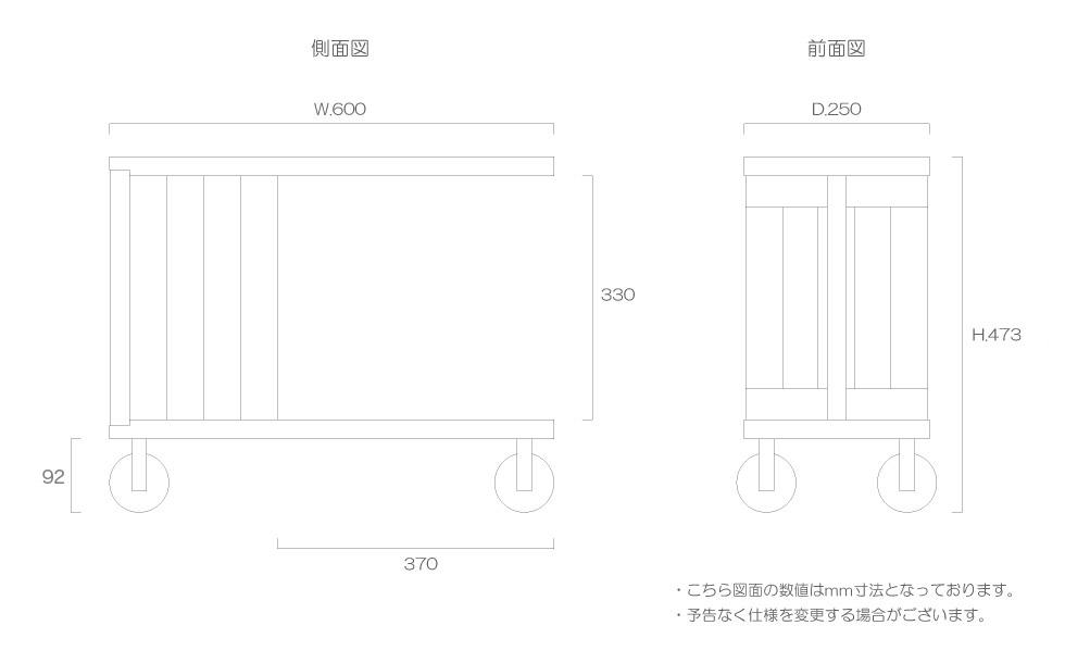 サイドテーブル サイズ
