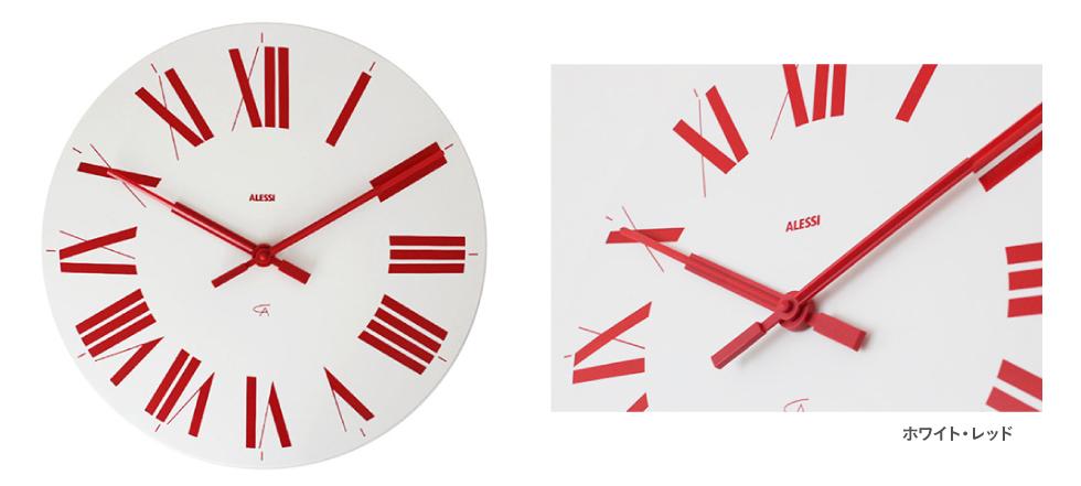 時計 ホワイト・レッド