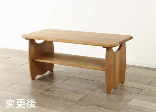 テーブル オーダー サイズ