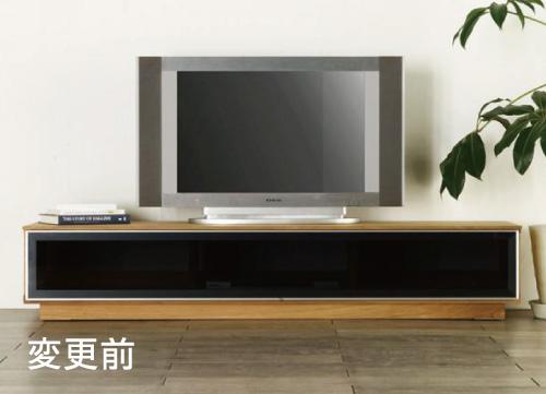 テレビボード ソフィア
