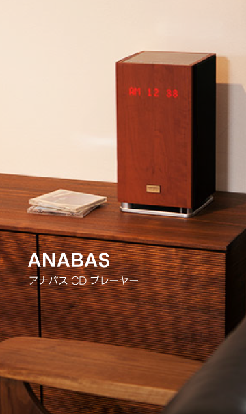 CDプレーヤー ANABAS