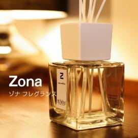 フレグランスティフューザー Zona