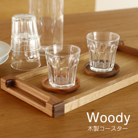 トレイ 木製 woody ウッディ